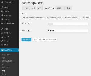 SnapCrab_NoName_2014-11-20_10-46-40_No-00